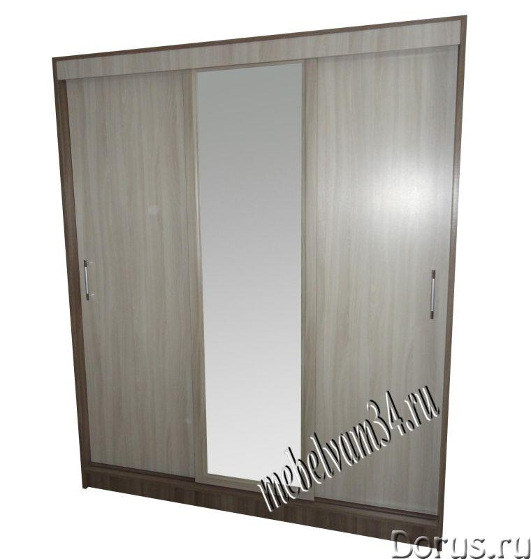 Мебель в Волжском - Мебель для дома - В нашем магазине Вы, уважаемые покупатели сможете подобрать не..., фото 2