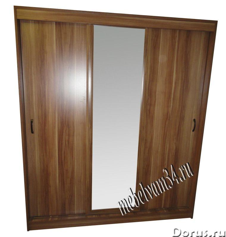 Мебель в Волжском - Мебель для дома - В нашем магазине Вы, уважаемые покупатели сможете подобрать не..., фото 3